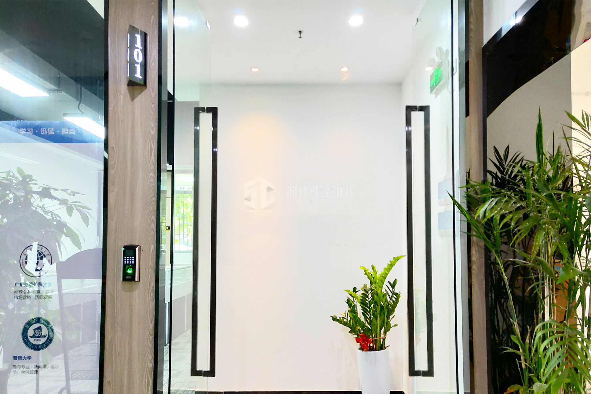 深圳虚拟大学园200㎡精装办公室出租13000元/月
