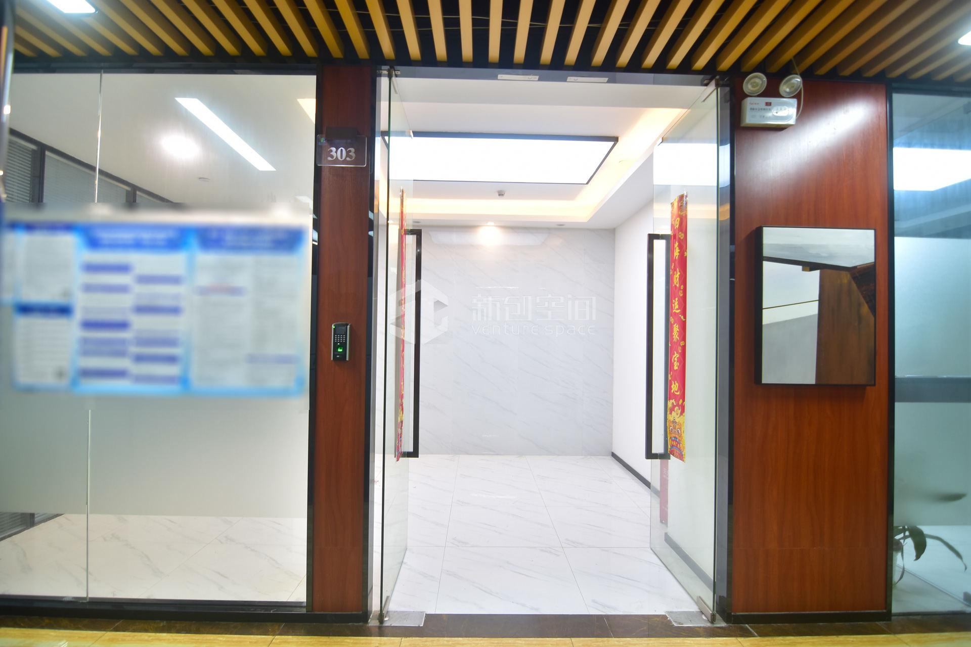 375m²·南山云谷创新产业园-山水楼