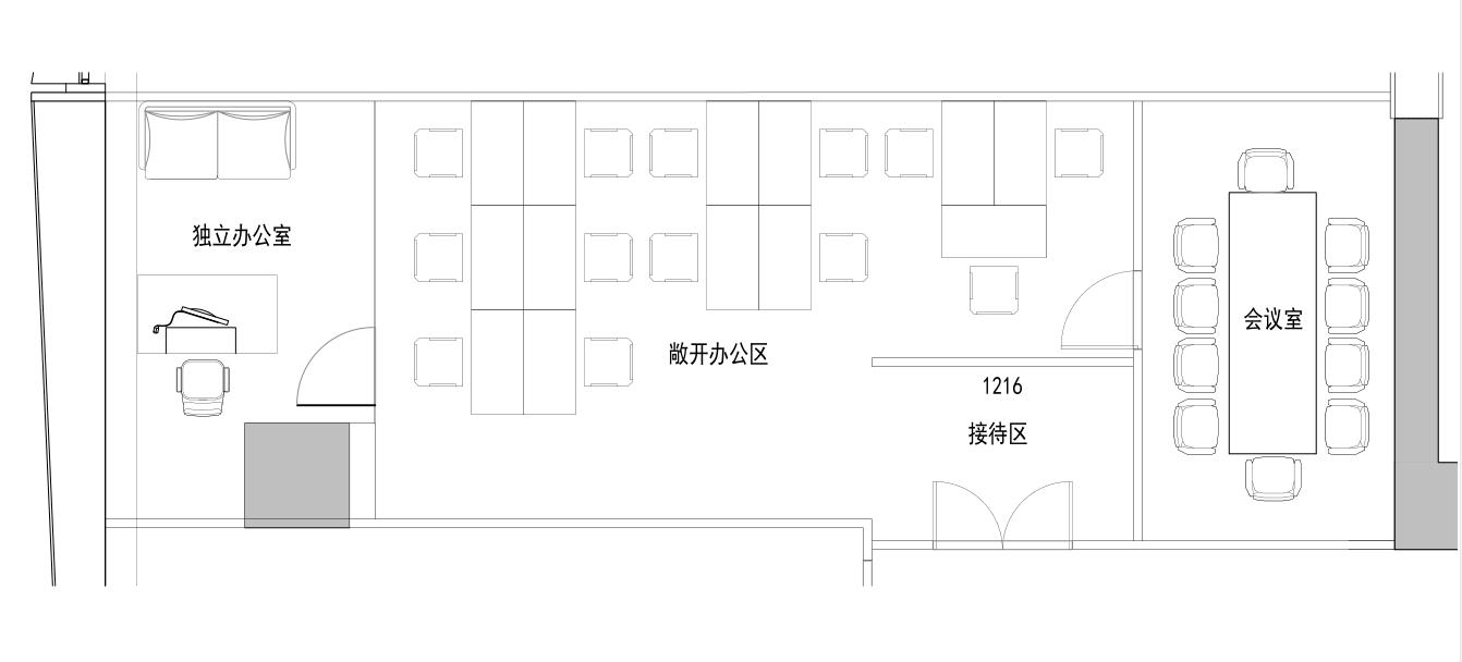 赛西科技大厦198㎡精装办公室出租17622元/月