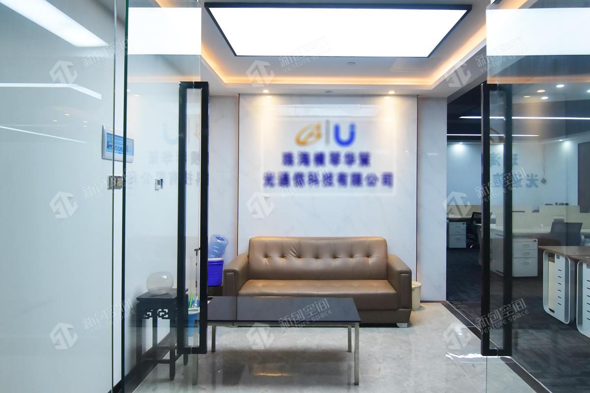 德维森大厦210m²办公室出租12600元/月