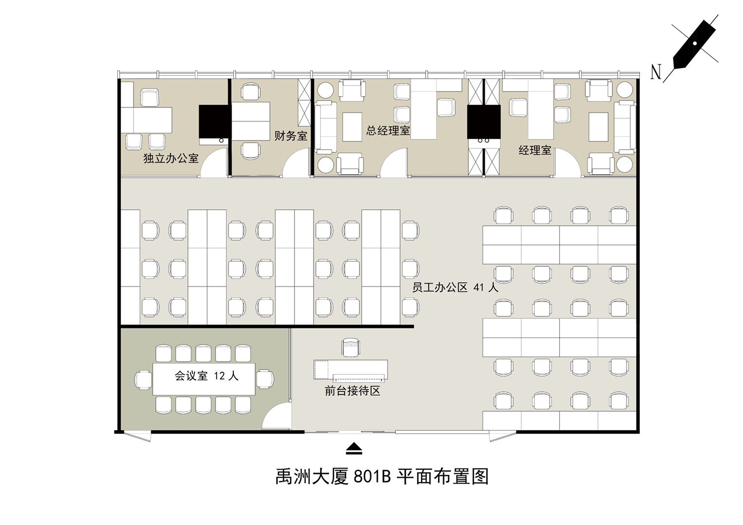 禹洲广场354m²办公室出租0元/月