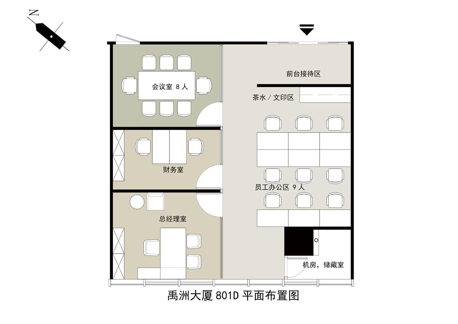 禹洲广场139m²办公室出租0元/月