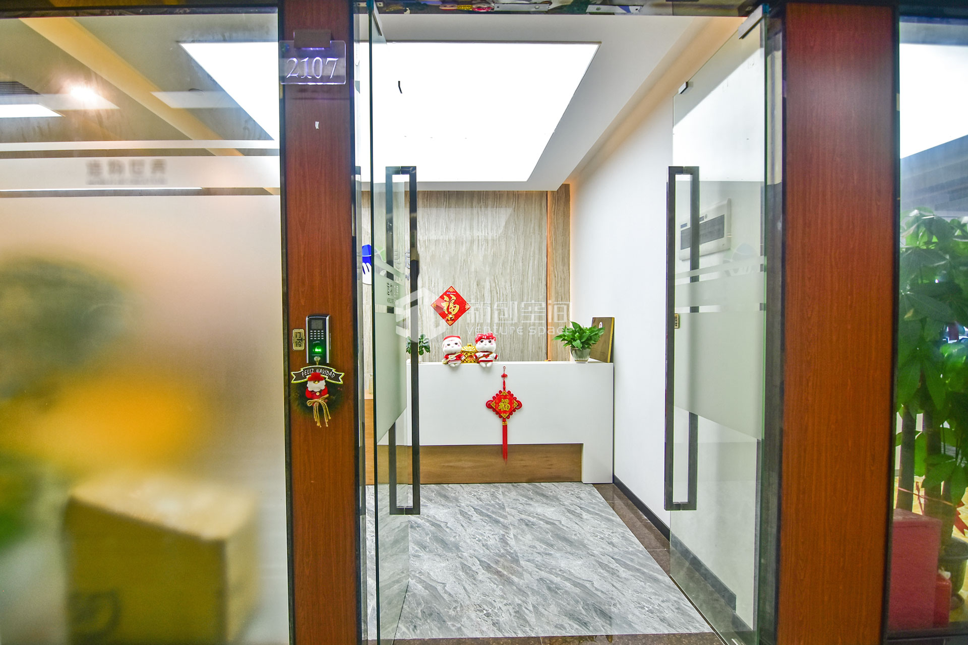 阳光科创中心293m²办公室出租22854元/月