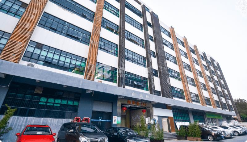 南山云谷创新产业园-南风楼